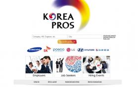 koreapros